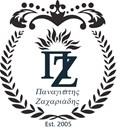 Panagiotis Z.